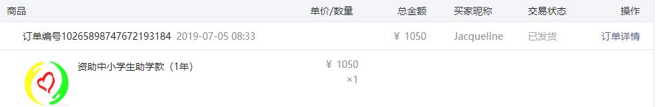 仲黎秦.png