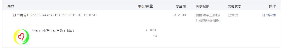 陈初建.png