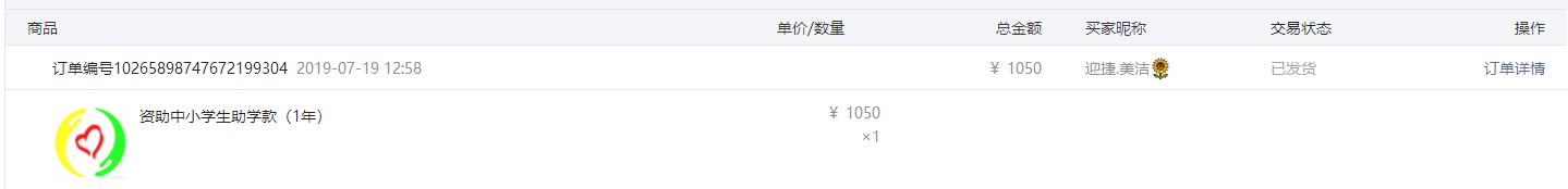 北京聚义合房地产经纪有限公司.png