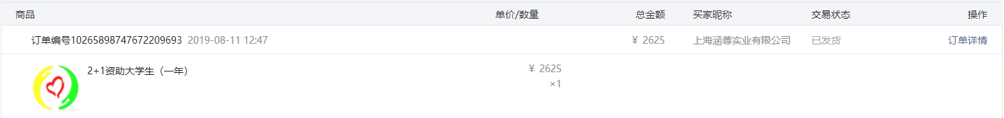 孙瑞斌.png