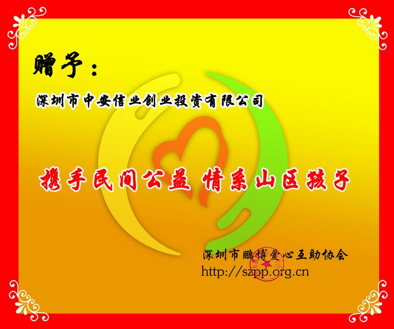 中安-1.jpg