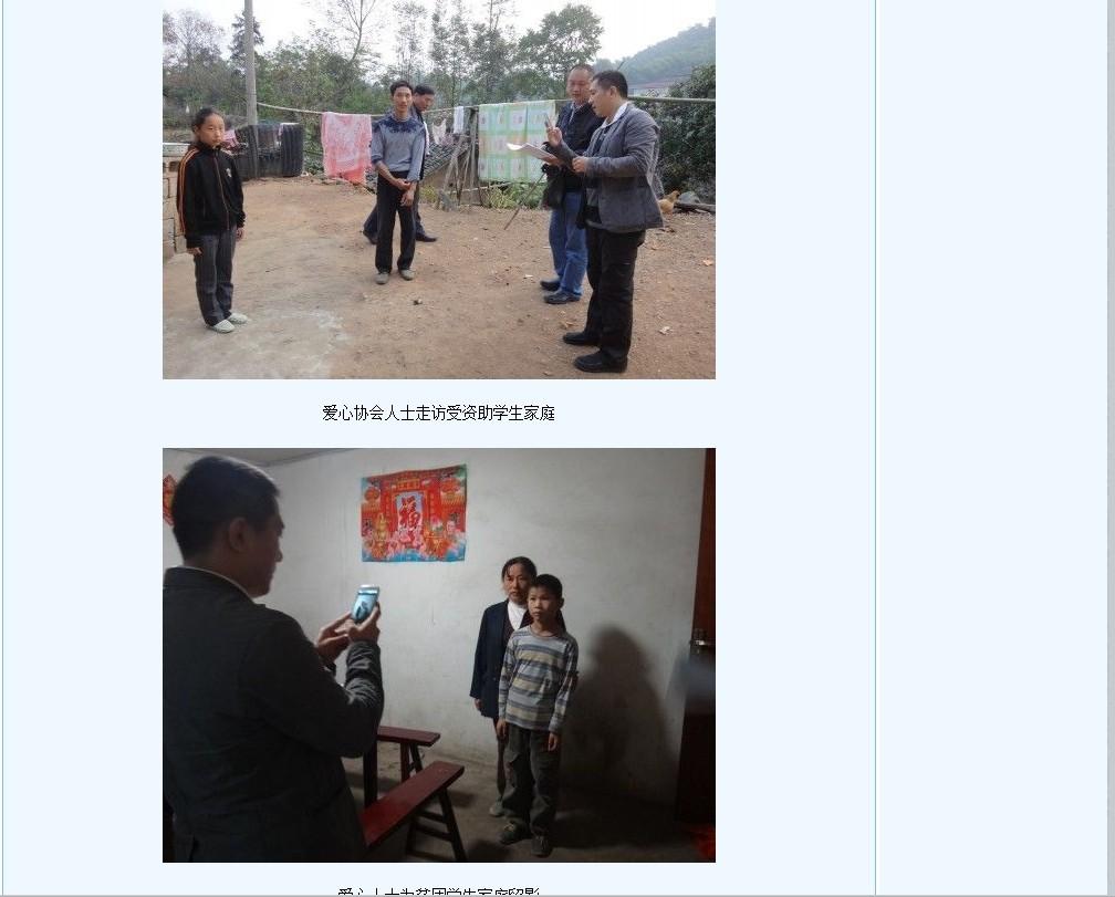 安徽霍山-3.jpg