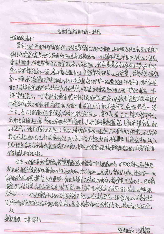刘爽_副本.jpg